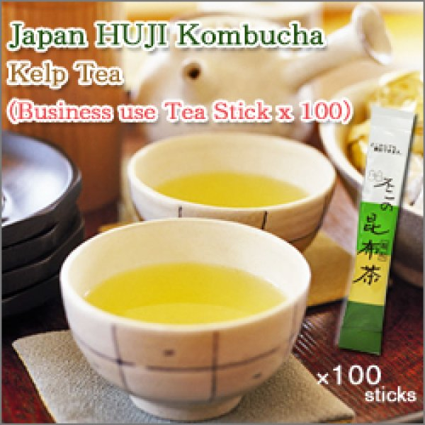 Photo1: Japan Healthy Kombucha Japanese HUJI Kelp Tea ( Stick Type 2g X 100 servings ) (1)