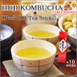 Photo3: Japan Healthy Kombucha Japanese HUJI Kelp Plum Hot Chili Tea ( Stick Type 2g X 10 servings ) (3)
