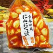 Photo1: Japanese Brining, Corning, Pickles Garlic ` Japan Garlic Used ` 100g (Kimchi Taste) Pickles Side Dish Garlic (1)