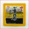 Photo2: Japan Tranditional Condiment Tsukudani (Pickled Nori) Sesame Kelp 85grams (2)