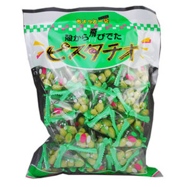 Photo1: Green Snack Pistachio 280g (about 54 portions) (1)
