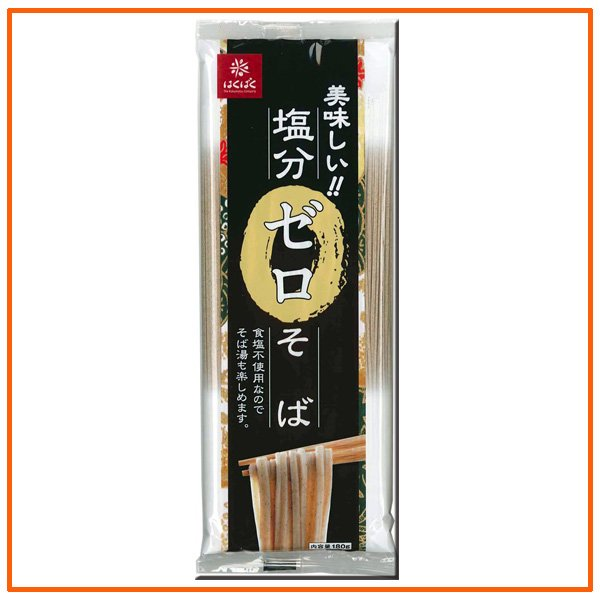 Photo1: 'Hakubaku' zero-salt buckwheat noodle 180g (about 2servings) (1)