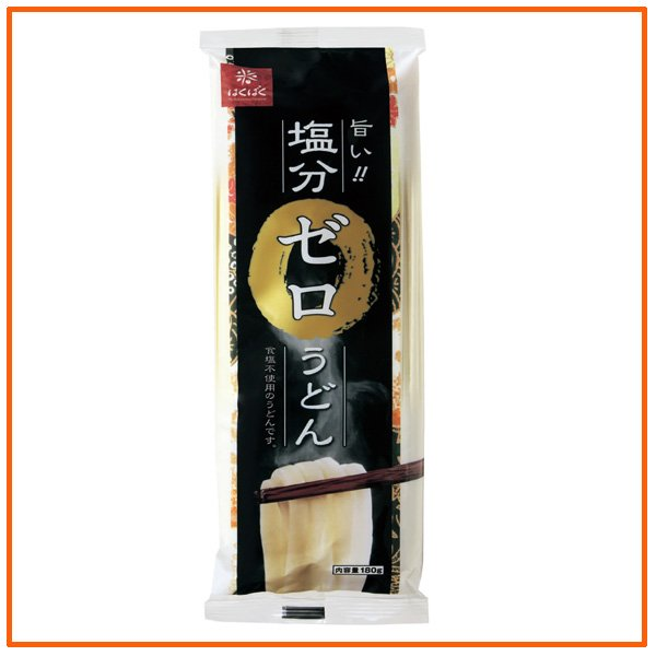 Photo1: 'Hakubaku' Zero-salt 'udon' noodle 180g (about 2 servings)×12Pieces (1)