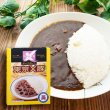 Photo1: Famous Tokyo X's pork for easy and quick retort curry (medium spicy) 200g (1)