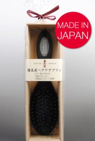 Photo1: Hair Brush Japan Beauty Care Charcoal Hair Comb (1)