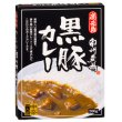 Photo2: Kagoshima Nansyuu farm's famous black pork curry (medium spicy) 200g (2)