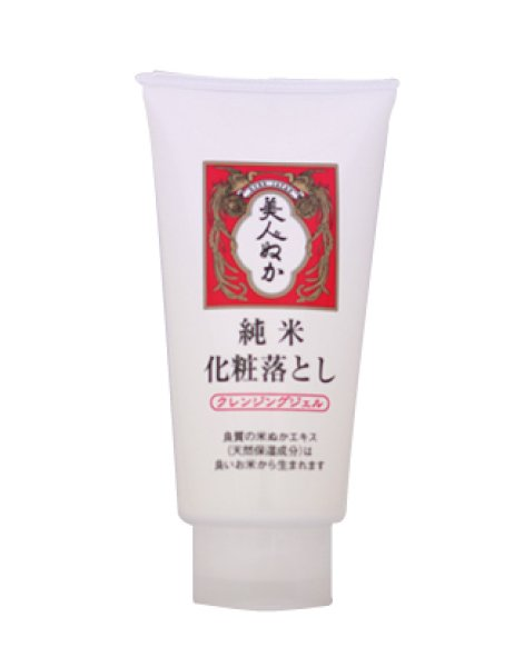 Photo1: Japanese high quality facial cleanser Jun-mai Makeup Remover 150g (1)