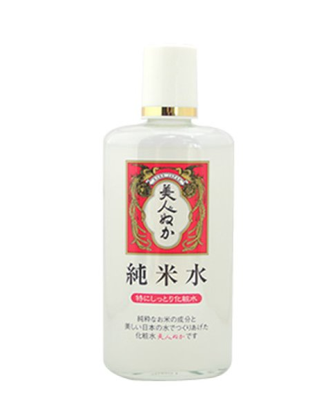 Photo1: Best-sellingJapanese cosmetic brand 'Jun-mai water' Rice Bran Extra Moisture Lotion (for dry skin) 130ml (1)