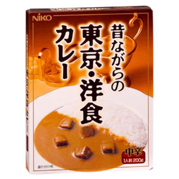 Photo1: Old fashion Tokyo's retort western style curry (medium spicy) 200g (1)