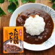 Photo2: Famous Nara's Yamato chicken of easy and quick retort curry 200g (2)