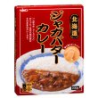 Photo1: Famous Hokkaido potato and butter for easy and quick retort curry 200g (1)