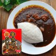 Photo2: Famous Osaka's beef tendon retort curry (medium spicy) 200g (2)