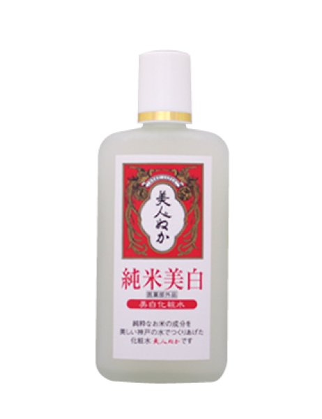 Photo1: Japanese very popular cosmetic brand Jun-mai natural Rice bran Medicated Whitening Lotion 130ml (1)