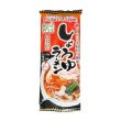 Photo2: Animal-Free Ramen (flavored with pork bone)  (2)