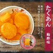 Photo2: Domoto Syokuhin GOHAN NO OTOMO Canned Takuan (yellow pickled radish) Plum Vinegar Taste 70g (2)