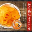 Photo2: Domoto Syokuhin GOHAN NO OTOMO Canned Takuan (yellow pickled radish) Red Pepper Taste 70g (2)