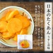 Photo2: Domoto Syokuhin GOHAN NO OTOMO Canned Takuan (yellow pickled radish) Lightly salted taste 70g (2)