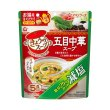 Photo2: Freeze-dried Low Sodium Chinese Soup (5 servings) 'Soup of the Day' by Amano Foods (2)