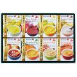 Photo6: Hokkaido Soup Gift Set  8 Different Kinds  4 Servings per Piece (6)