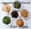 Photo1: Dried Ready Meals | 'Souzai', Japanese Traditional Side Dishes | 6 Different Kinds | All Quick & Easy Food! (1)
