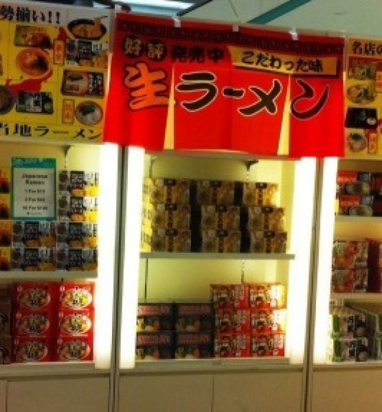 Photo1: [WHOLESALE PRODUCTS] Japanese Foods for Your Events (1)