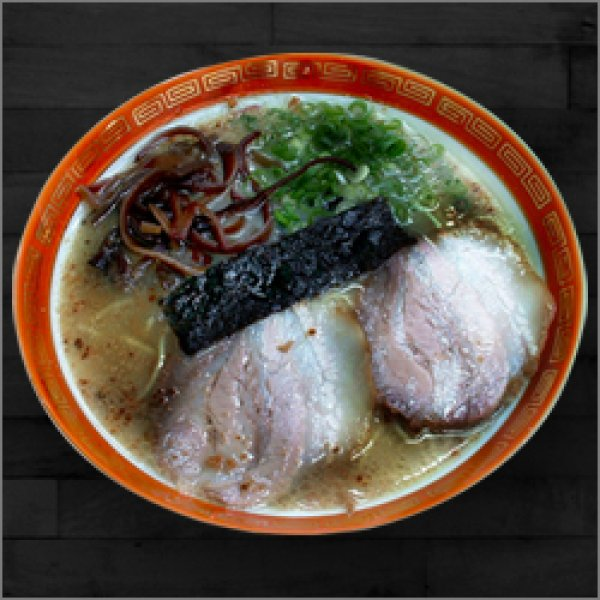 Photo1: Kumamoto Ramen OGURO Pork Bone Taste Noodle X 2 Servings (1)