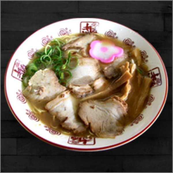 Photo1: Wakayama Ramen IDESHOUTEN Pork bone broth soy sauce taste X 2 Servings (1)