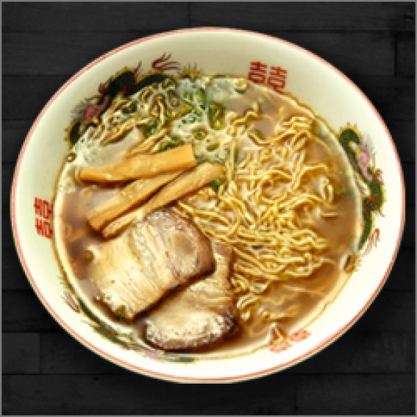 Photo1: Hida Ramen KIKYOUYA Soy Sauce taste X 2 servings (1)