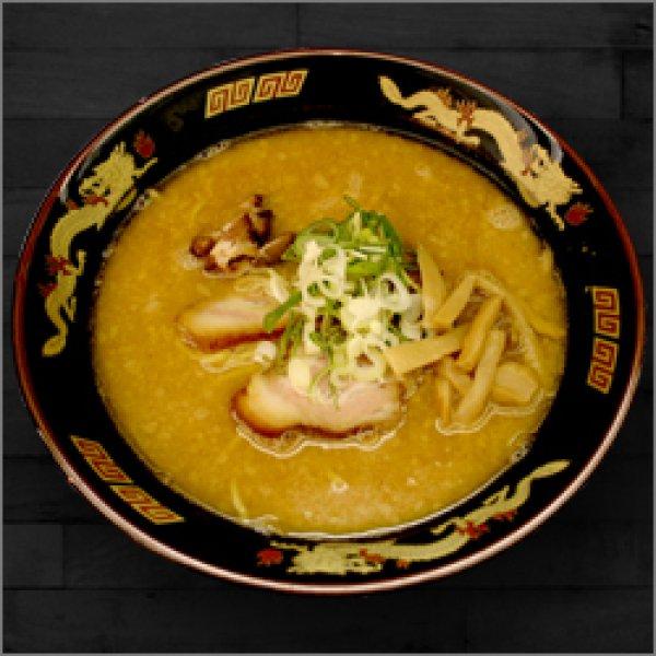 Photo1: Hokkaido Sapporo Ramen KUWANA Miso Taste X2 Servings  (1)